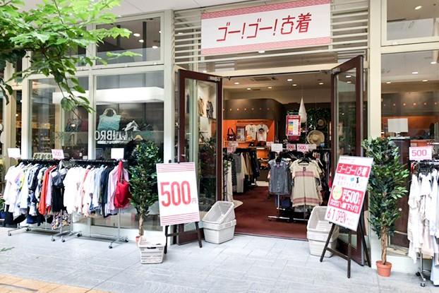gogofurugi_kasukabe